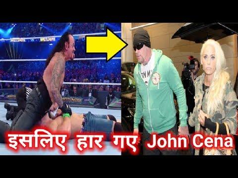 Real Reason !! Why John Cena Lost In Just 3 Minutes At Wrestlemania 34 ?