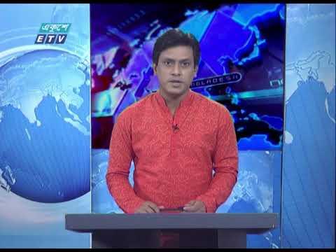 09 Pm News || রাত ০৯টার সংবাদ || 24 May 2020 || ETV News