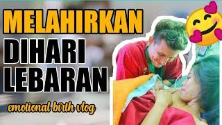 Video BIRTH VLOG 81#Melahirkan Di Hari Lebaran ( HARI  RAYA IDUL FITRI) #LEBARAN SEKELUARGA DI BALI MP3, 3GP, MP4, WEBM, AVI, FLV November 2017