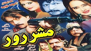Download Lagu Pashto New Telefilm by Jahangir Khan - Mashar ROR Mp3