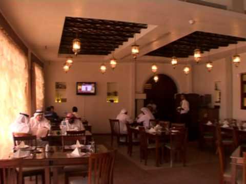 مطعم السبعينات للمأكولات الكويتيه