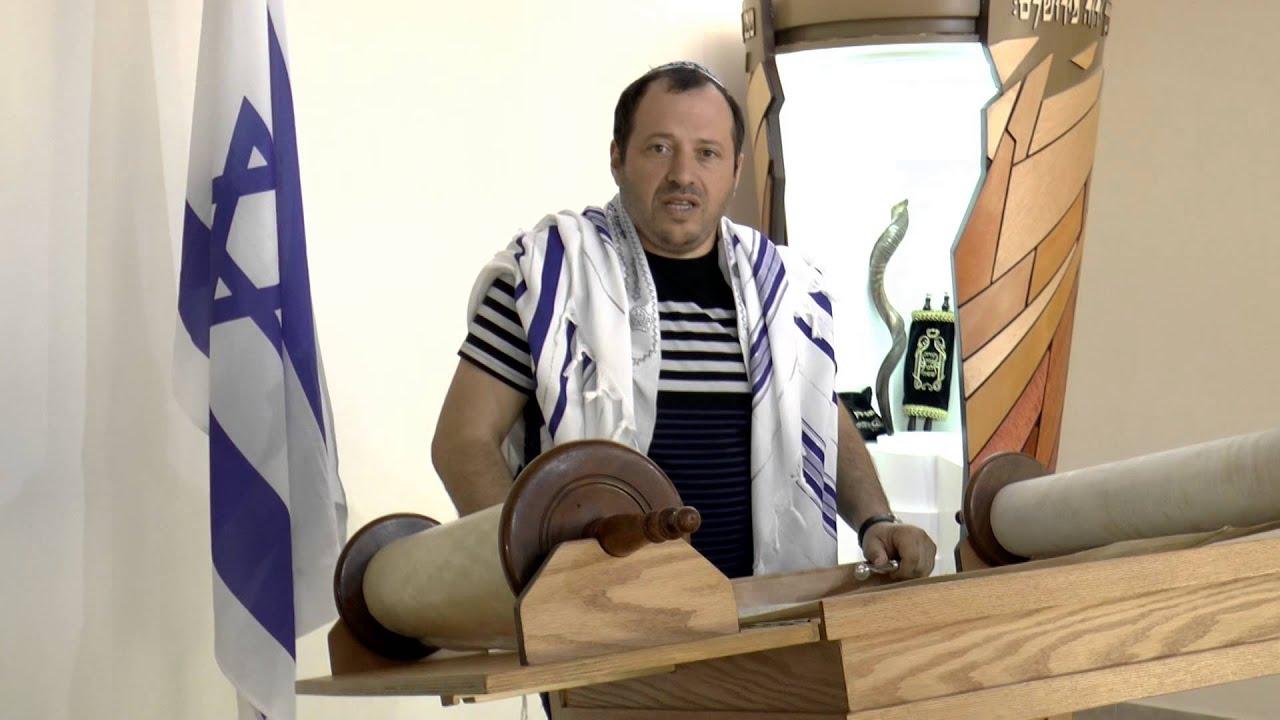 Поздравление с праздником Шавуот
