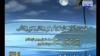 HD الجزء 4 الربعين 1 و 2 : الشيخ صابر عبد الحكم