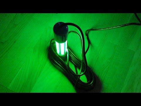 Unboxing 12V Led Fishing Light Green