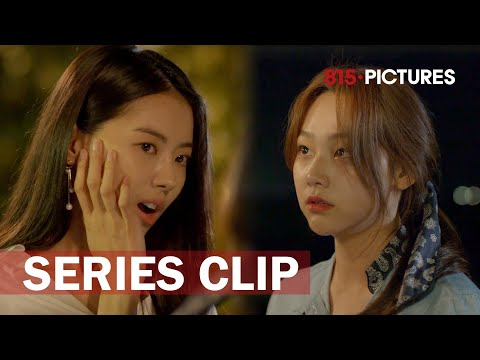 Enough is Enough! If She Gets Slapped, She'll Slap Back | Lee Jung Shin & Kang Mi Na | Summer Guys