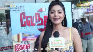Sanam Shetty at Kalai Vendhan Movie Audio Launch