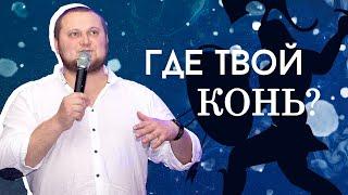 Сергей Фалий