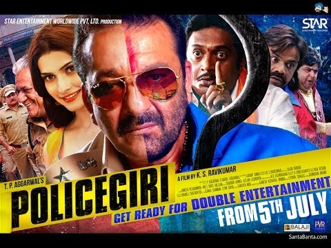 Policegiri Afsomali HD trailer Movie Review & Ratings  out Of 5.0