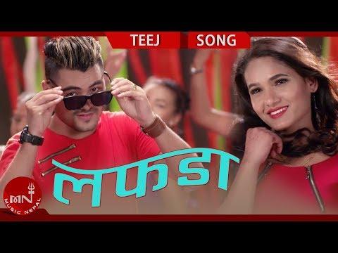 (New Dj Teej Song 2075/2018    Lafada - Gaurav Majhi ..7 min 31 sec)