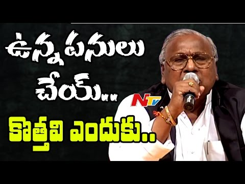 Congress Leader V Hanumanth Rao Sensational Comments on KCR & Government