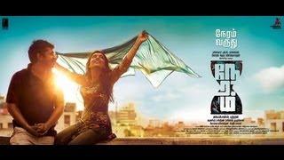 Neram - Trailer - Nivin Pauly, Nazriya Nazim