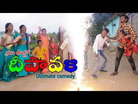 Village lo Diwali   Ultimate village comedy   Creative Thinks