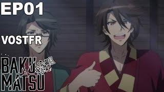 Affrontement à Susano – Un nouveau shogunat ! épisode 1 VOSTFR