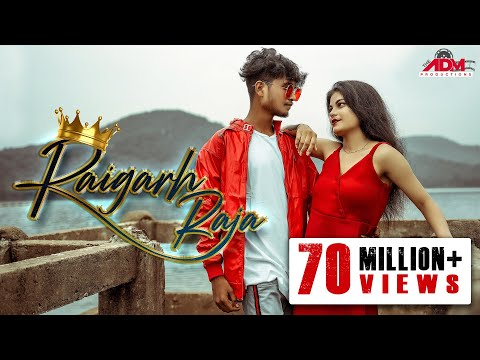 Raigarh Raja | रायगढ़ राजा | CG Song | Omesh Projects | Kanchan | Shashikant Manikp… видео