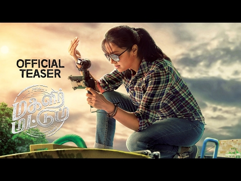 Magalir Mattum - Movie Trailer Image
