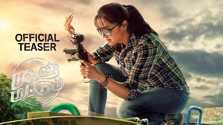 Magalir Mattum  Official Teaser
