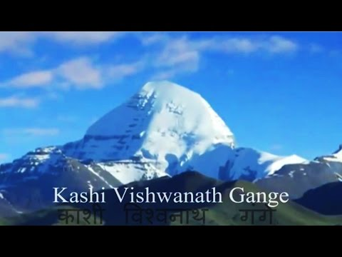 Video Kashi Vishwanath Gange download in MP3, 3GP, MP4, WEBM, AVI, FLV January 2017