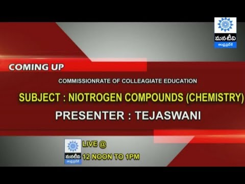 Commissionerate Of Collegiate Education | Chemistry 3rd Year | Nitrogen Compounds | Mana Tv Live