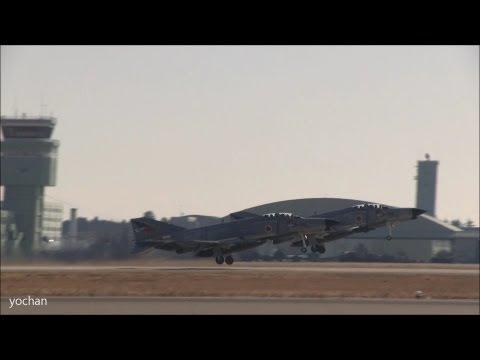 McDonnell Douglas F-4 Phantom II.Mitsubishi...