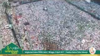 SYUBBANUL WATHON (Highlight Video Istighotsah Kubro NU Ke-94)