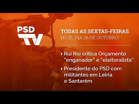 #PSDTV 292