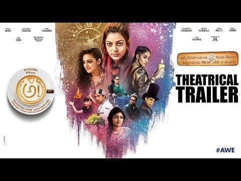 Awe Theatrical Trailer [4K] | అ! | Prasanth Varma | Nani | #AweTrailer