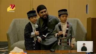Video Kajian Musawarah Bersama Ustadz Abdul Somad (Full Video) MP3, 3GP, MP4, WEBM, AVI, FLV September 2019