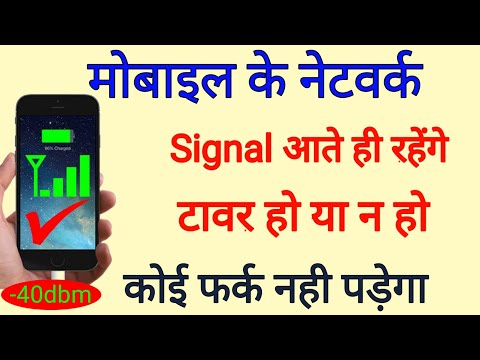 Mobile Network Problem Solved 100% Working Method For All Mobile And Sim || by technical boss
