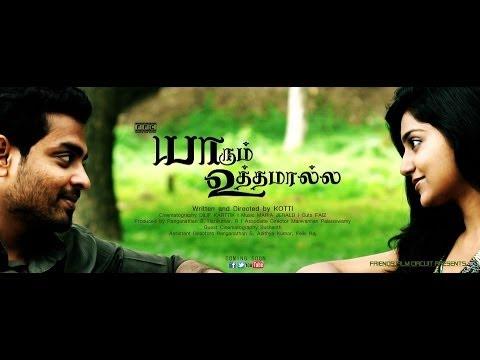 Yaarum Uthamaralla Tamil Short Film By Kotti