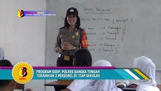 PROGRAM SSDP POLRES BANGKA TENGAH TERJUNKAN 2 PERSONIL DI TIAP SEKOLAH