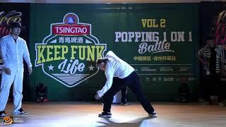 Fire Bac vs Eun-G – KEEP FUNK LIFE VOL.2 Popping Final