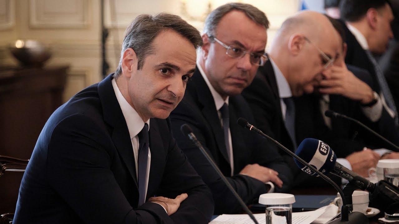 Εισαγωγική τοποθέτηση Κυριάκου Μητσοτάκη κατά την έναρξη της συνεδρίασης του Υπουργικού Συμβουλίου