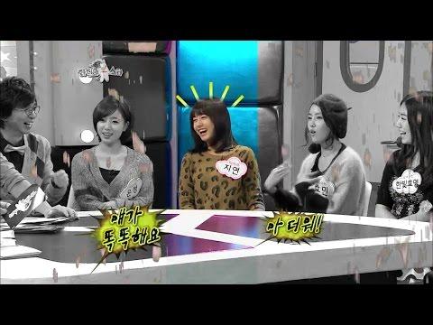 지연몸캠 - 【TVPP】Jiyeon(T-ara) - I'm the prettiest of T-ara!, 지연(티아라) - 내가 제일 예뻐! @ The Radio Star T-ara # 038 : Hyomin and Eunjeong both took a award at beauty contest...