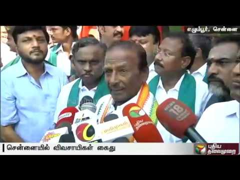 Farmers-court-arrest-at-Chennai-Egmore-trying-to-stage-rail-roko