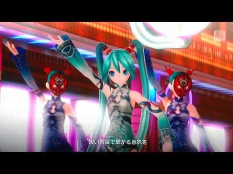 ฮัทสึเนะ มิคุ - World'sEndDanceHall HD