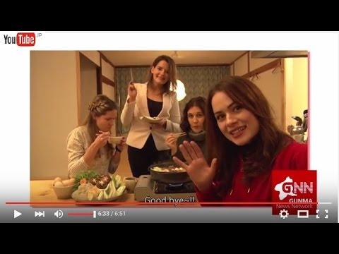 GNN GUNMA News Network ~留学生You Tuberリタ「かかあ天下」の国・ぐんまを行く~ すき焼き編ショートフィルム