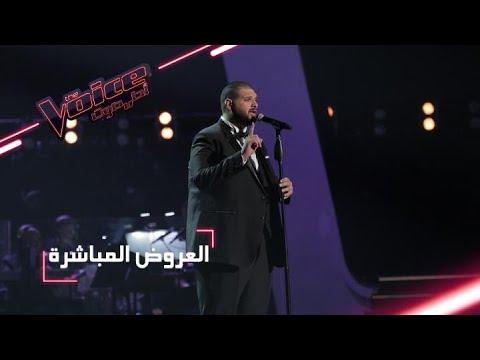 """خالد حلمي يغني """"النهاية واحدة"""" في الحلقة المباشرة الثالثة من The Voice"""