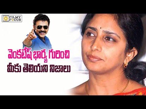 Venkatesh Wife Neeraja Personal Life
