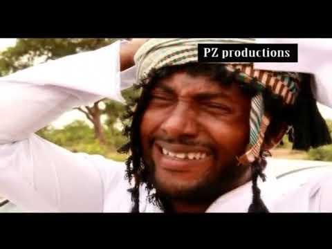 AHLIL KITAB PART 3 LATEST HAUSA MOVIE - HAUSA FILM