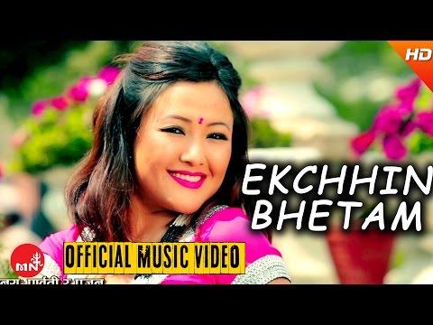 Ekchhin Bhetam