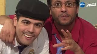 شاهد الحلقة 13 من ناس السطح