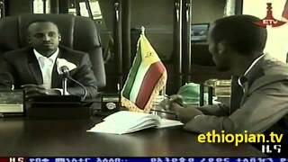 Ethiopian News In Amharic - Monday, December 24,  2012