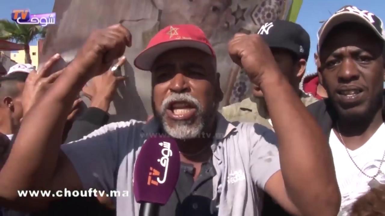 بسبب السكن..نايضة بمدينة سلا و الساكنة تناشد الملك (فيديو مؤثر ) | بــووز