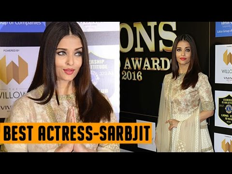 Video Aishwarya Rai Wins Best Actress Award For Sarbjit | Lions Gold Awards 2017 download in MP3, 3GP, MP4, WEBM, AVI, FLV January 2017