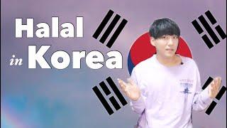 Video Halal food in Korea?  الطعام الحلال في كوريا MP3, 3GP, MP4, WEBM, AVI, FLV September 2019