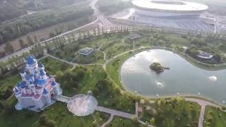 Eskisehir Turkey  city photo : Dji Phantom 4 ESKİŞEHİR TURKEY SAZOVA PARK