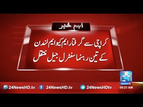 Three arrested MQM leaders sent to central jail in Karachi