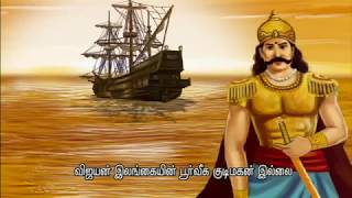 Nonton History Of  Sri Lanka Part 1 Tamil  Film Subtitle Indonesia Streaming Movie Download