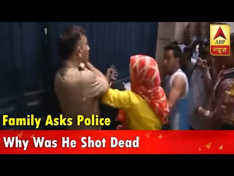 Jammu: Family Members Of Intruder Asks Police Why Was He Shot Dead | ABP News