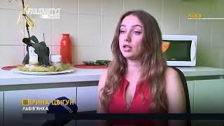Випуск новин на ПравдаТУТ Львів 08.09.2018